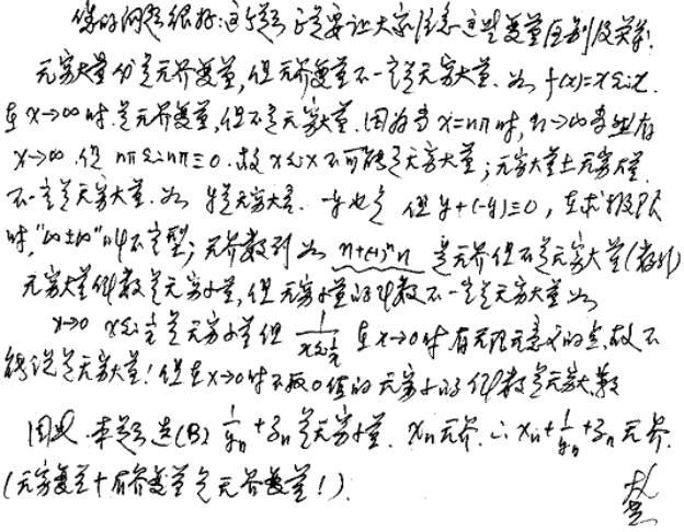 西安交大出版社考研数学135系列图书